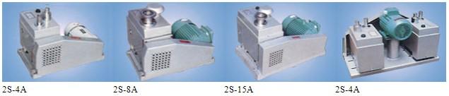 2S-A running type rotary vane vacuum pump