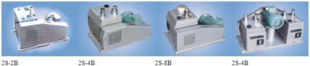2S-B running type rotary vane vacuum pump