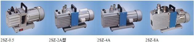 2SZ-A type straight spin piece rotary vane vacuum pump